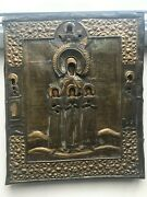Antique 19c Russian Orthodox Hand Painted Wood Icon Vera Hope Love And Sophie