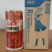 2007 Ucc Evangelion Project A Award Rei Ayanami Special Figure Limited 1000