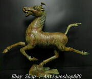 30old China Dong Han Dynasty Bronze Ware Inscription Horse Tread Swallow Statue