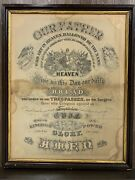 Antique 1868 Lords Prayer Our Father Engraving Litho Frame Hermann Claussen Rare