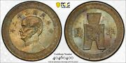 404 China 1943 Copper Nickel 50 Cents Pcgs Ms64 Y-362. Very Nice Toned