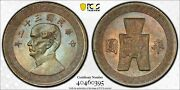 399 China 1943 Copper Nickel 50 Cents Pcgs Ms64 Y-362. Nice Toned