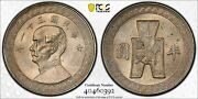396 China 1942 Copper Nickel 50 Cents Pcgs Ms64 Y-362. Nice Toned