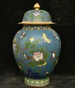14 Rare Old China Copper Cloisonne Dynasty Palace Flower Bird Lid Tank Jar