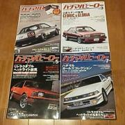 Hachimaru Hero Automobile Magazine January, March, May, July 2020 Set From Japan