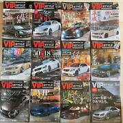 13 Vipstyle, 6 Vipcar, 3 Custom Cars, 3 Extras Automobile Magazine From Japan