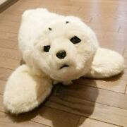 Maruei Seal Robot Paro Guinness Certified Animal Therapy White From Japan