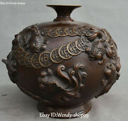 Chinese Pure Bronze Wealth Money Coin Fish Goldfish Fishes Tank Cylinder Pot