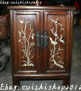 72cm Rare Huanghuali Wood Inlay Shell Lotus Flower Cabinet Chest Box Case Casket