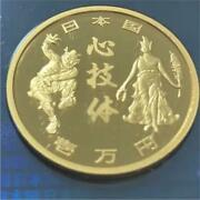 Tokyo 2020 Olympic Games Commemorative 10 000 Yen Gold Coin Victory Glory And