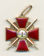 Russian Imperial Order Of St. Anna 2nd Class W/ Swords
