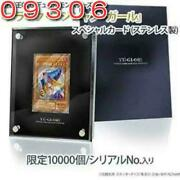 09306 Accessories Complete Yu-gi-oh Black Magician Girl Stainless Ocg Special