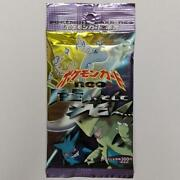 Out Of Print Darkness And To The Light Pokemon Cards Article Obsolete Rare