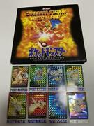 Pokemon Carddas 151 Comp Sets With File