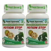 Planet Ayurveda Motion Stop 120 Tablets Free Shipping
