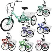 24 26 Inch Adult Folding Tricycle 7 Speed Three 3 Wheel Cruiser Bike With Basket