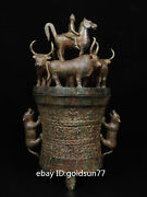 18.8 Antique China Bronze Ware Dynasty Crouching Tiger Standing Cattle Barn