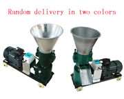 All Kinds Of Chicken Feed Pellet Mill Machine 2mm/3mm/5mm/6mm/8mm Usa Stock
