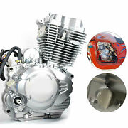 For Most Chinese 3 Wheel Motorcycle 4-stroke 350cc Silver Engine 3 Wheel Motor