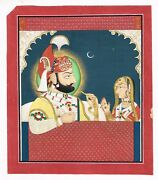 Indian Miniature Old Painting Of Maharaja And Maharani Finest Art Work On Paper