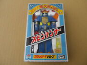 1977 Showa 52 Things At The Time Takemi Tv Anime Super-combined Magic Robo