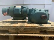 Reliance 184cg28a 20 Ratio Master Xl Gear Reducer With Reliance 5 Hp Motor