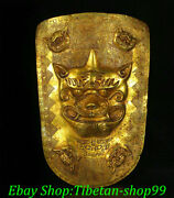 18 Old China Han Dynasty Bronze Gold Dragon Lion Head Weaponry Shield Statue