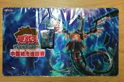 Yu-gi-oh Official Infinite Bubble Shadow Play Mat Sleeve Set
