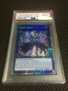 Yu-gi-oh Psa10 Existing Sheets English Version Queen Of The Cursed Eye Gorgone