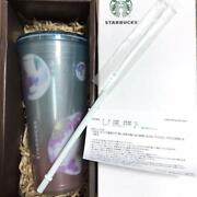 Sold Out Starbucks Tumbler Ventie