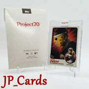 Topps Project 70 Card 458 - 1973 Dave Parker By Alex Pardee - In Hand