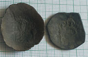 Rare Roman Bronze Coin Lot2 Coins Uncleaned