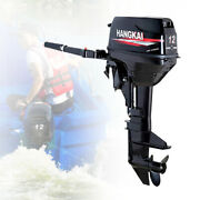 12hp 169cc Outboard Motor Fishing Boat Engine 2stroke Water Cooling Manual Start