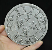 Chinese Collect Palace Tibetan Silver Ancient Money Rare Old Dynasty Coins Bi
