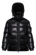 Nwt Moncler Maire Water Resistant Down Puffer Coat In Black Size 5 C1709