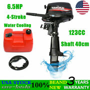 6.5hp 4-stroke Outboard Motor Marine Boat Engine Water Cooling System 123cc