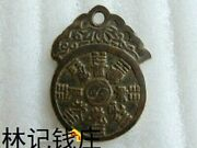 Chinese Zodiac Rare Ancient Coins Hanging To Spend Money
