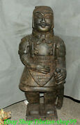 30 China Hongshan Culture Old Jade Carve Army General Soldier Escort Statue