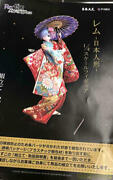 Yoshitoku Re Zero Rem Japanese Doll 1/4 Figure 400mm 2021 Limited From Japan