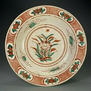 China Chinese Swatow Polychrome Floral Porcelain Plate Ming Dynasty Ca. 17th C.
