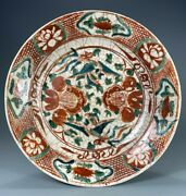China Chinese Swatow Polychrome Phoenix Porcelain Plate Ming Dynasty Ca. 17th C.