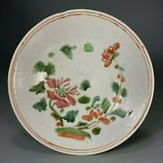 China Chinese Swatow Polychrome Floral Porcelain Plate Ming Dynasty 17th C. E