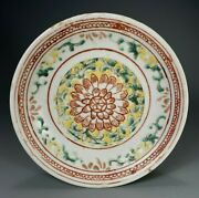 China Chinese Swatow Polychrome Lotus Blossom Porcelain Plate Ming Ca. 17th C.