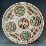 China Chinese Swatow Polychrome Auspicious Symbols Porcelain Plate Ming 17th C.