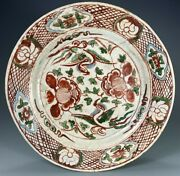 China Chinese Swatow Polychrome Phoenix Porcelain Plate Ming Dynasty Ca 17th C.
