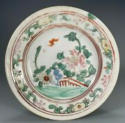China Chinese Swatow Polychrome Floral Porcelain Plate Ming Dynasty Ca. 17th C