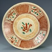 China Chinese Swatow Polychrome Chicken Feet Decor Plate Ming Dynasty Ca 17th C.