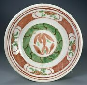 China Chinese Swatow Polychrome Chicken Foot Decor Plate Ming Dynasty Ca. 17th C