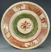 China Chinese Swatow Polychrome Chicken Feet Plate Ming Dynasty Ca. 17th C.