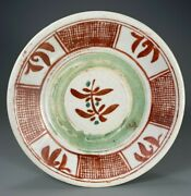 Rare China Chinese Swatow Polychrome Chicken Feet Plate Ming Dynasty Ca. 17th C.